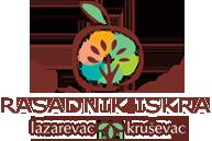 Vocni Rasadnik Iskra Logo